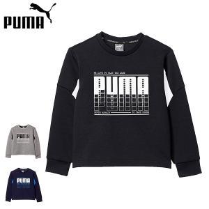 プーマ puma キッズ ジュニア スウェット トレーナー アウトレット 在庫一掃 長袖 582902 レターパックも対応 yf-ing