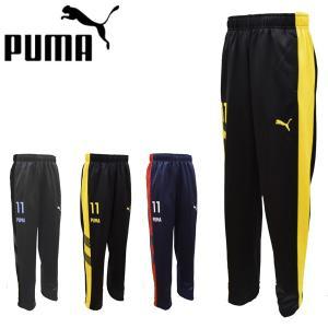 プーマ puma ジュニアジャージパンツ トレーニングパンツ 591876 レターパックも対応|yf-ing