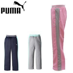 プーマ puma ジュニアジャージパンツ ガールズロングパンツ 591924 レターパックも対応|yf-ing