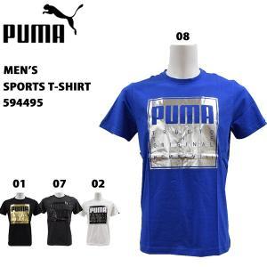 【メール便送料200円】プーマ puma メンズ半袖Tシャツ コットンTシャツ ブランドスローガンTシャツ 594495|yf-ing