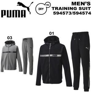 プーマ puma メンズジャージ上下 メンズトレーニングウエア上下 594573/594574 あすつく対応_北海道|yf-ing