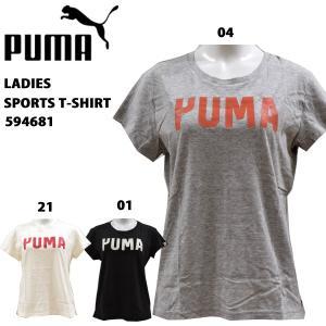 【メール便送料200円】プーマ puma レディース半袖Tシャツ トレーニングシャツ ATHLETIC TEE 594681|yf-ing