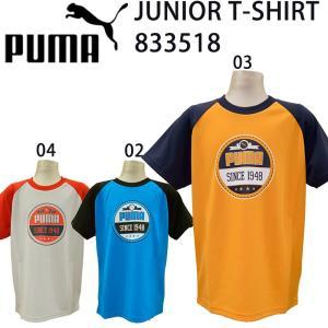メール便も対応/puma/プーマジュニア吸汗速乾半袖TシャツサッカープラクティスTシャツ833518|yf-ing