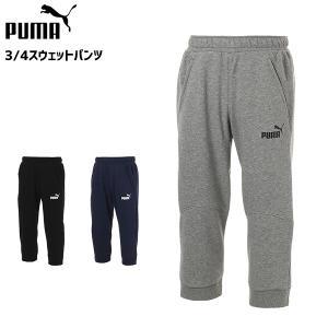 プーマ puma メンズスウェットパンツ トレーニングパンツ ESS+ 3/4  七分丈パンツ 843873 レターパックも対応|yf-ing