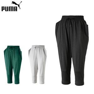 プーマ puma レディース ハーフパンツ カプリパンツ 844047 レターパックも対応|yf-ing