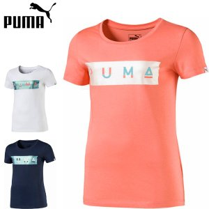プーマ puma ジュニア半袖Tシャツ STYLE グラフィック T 吸汗速乾コットンTシャツ ガールズTシャツ 852206 メール便も対応|yf-ing