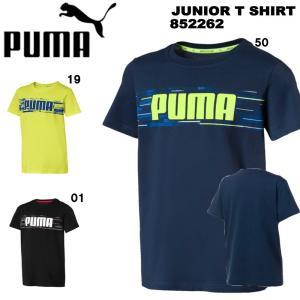 【メール便送料200円】プーマ puma ジュニアTシャツ PUMA HERO SS T 吸汗速乾コットンTシャツ 852262|yf-ing