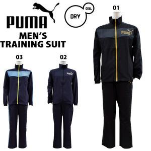 プーマ puma メンズクロスジャージ上下 クロストレーニングウエア上下 920463/920464 あすつく対応_北海道|yf-ing