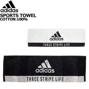 アディダス adidas スポーツタオル 綿100% ADJT-884 yf-ing