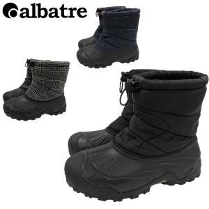 アルバートル albatre ユニセックス アウトドア防寒ブーツ AL-WP1800 あすつく対応_北海道|yf-ing