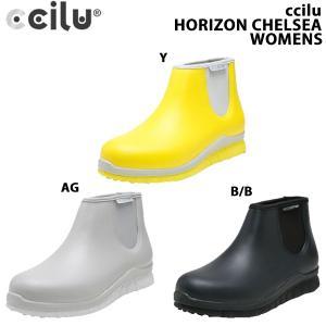 チル ccilu レディースレインシューズ HORIZON CHELSEA W CCL3130 あすつく対応_北海道|yf-ing