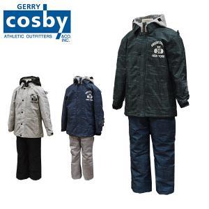 コスビー cosby スキーウェア キッズ ジュニア 上下セット CSB3270 あすつく対応_北海道 雪遊び 130 140 150 160|yf-ing