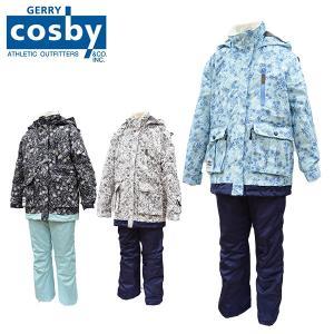 コスビー cosby スキーウェア キッズ ジュニア 上下セット CSG4258 あすつく対応_北海道 yf-ing