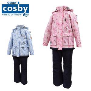 コスビー cosby スキーウェア キッズ ジュニア 上下セット CSG4260 あすつく対応_北海道|yf-ing