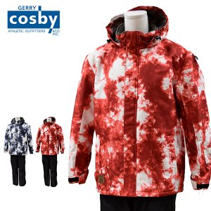 コスビー cosby メンズ スキーウェア 上下セット CSM-1365|yf-ing