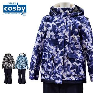 コスビー cosby スキーウェア レディース 上下セット CSW-2340|yf-ing