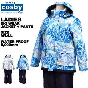 コスビー cosby スキーウェア レディース 上下セット CSW-2345|yf-ing