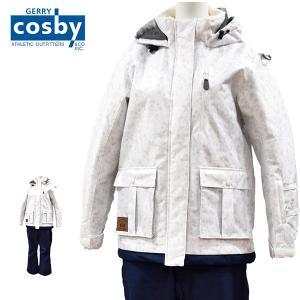 コスビー cosby レディース スキーウェア 上下セット CSW-2355|yf-ing