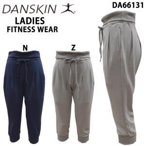 ダンスキン danskin レディースハーフパンツ フィットネスパンツ スウェットパンツDA66131 レターパックも対応|yf-ing