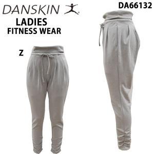 ダンスキン danskin レディースロングパンツ フィットネスパンツ スウェットパンツ DA66132 レターパックも対応|yf-ing