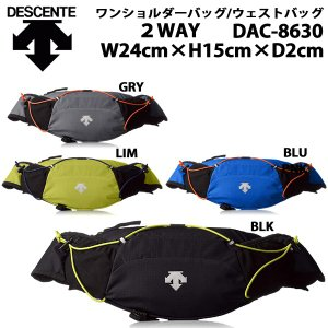 デサント descente ウエストバッグ ワンショルダーバッグ 2WAYBAG ランニングポーチ DAC-8630 レターパックも対応|yf-ing