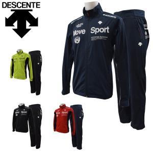 【送料無料】デサント descente ムーブスポーツ MoveSport ジャージ上下 メンズ DAT-1750/DAT-1750P あすつく対応_北海道|yf-ing