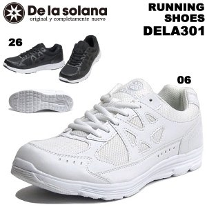 デラソラーナ delasolana メンズランニングシューズ スニーカー DELA301 あすつく対応_北海道|yf-ing