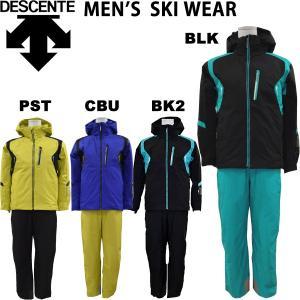 スキーウェア メンズ descente/デサント 上下セット DRA-5195/DRA-5595/あすつく対応_北海道/男性用/S/M/L/O/パンツ/ジャケット yf-ing