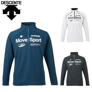 デサント descente メンズ アンダーシャツ スキーインナー DUS-7411 レターパックも対応 yf-ing