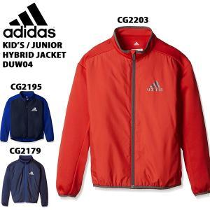 アディダス adidas ジュニアトレーニングジャケット/ライトパデットハイブリッドジャケット DUW04 レターパックも対応|yf-ing