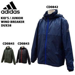 アディダス adidas ジュニアウインドブレーカージャケット フード付きジャケット DUX58 レターパックも対応|yf-ing