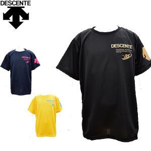 デサント descente ジュニア Tシャツ 半袖Tシャツ ボーイズ 男の子 子供 軽量 メッシュ シンプル FOUNDED35 DX-CO148J メール便も対応|yf-ing