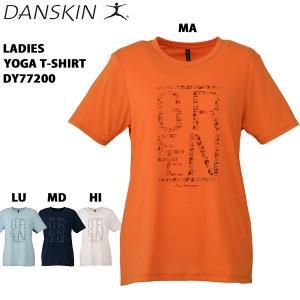 ダンスキン danskin レディースTシャツ ヨガ フィットネス DY77200|yf-ing