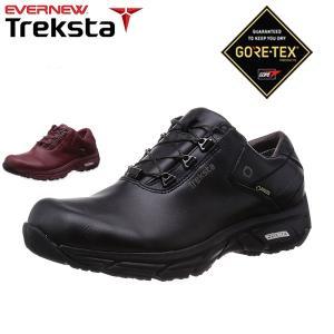 トレクスタ treksta レディースウォーキングシューズ ハンズフリー102 防水 防滑 ゴアテックス 靴 EBK551 あすつく対応_北海道|yf-ing