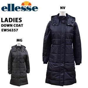 【送料無料】ellesse/エレッセレディース中綿ロングコートEW56357|yf-ing