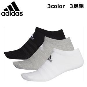 アディダス adidas メンズソックス レディースソックス アンクルソックス ユニセックス 3足セット 靴下 ローカットソックス 3P FXI53 メール便も対応|yf-ing