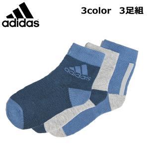 アディダス adidas ジュニアソックス ボーイズソックス アンクルソックス 3足セット 靴下 3P FXL11 レターパックも対応|yf-ing