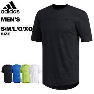 アディダス adidas メンズ 半袖Tシャツ ショートスリーブ ワンポイント スポーツTシャツ TKY カモ 男性 GUU14 メール便も対応 FM1874 FM1875 FM1876 FM2668 yf-ing