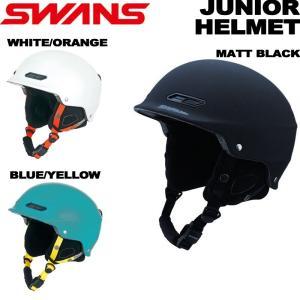 swans/スワンズジュニアスポーツヘルメットH-60/あすつく対応_北海道/|yf-ing