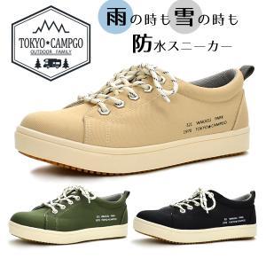 TOKYO CAMPGO レディース スニーカー 防水 防滑 靴 シューズ オールシーズン カジュアルシューズ トウキョウ キャンプゴー ハスキー H5120 5120  BOS|yf-ing