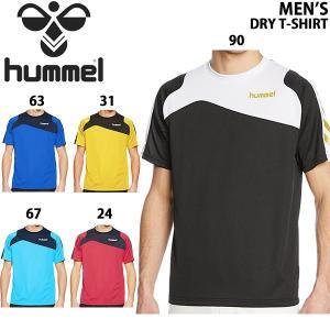 hummel/ヒュンメルメンズスポーツTシャツHAY2071/メール便も対応/|yf-ing