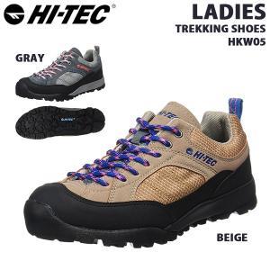hi-tec/ハイテックレディーストレッキングシューズアオラギWP/HKW05/あすつく対応_北海道/
