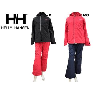 helly hansen/ヘリーハンセンレディーススキーウエア上下W Dego Suit/Wディーゴスーツ HSW1145S【あすつく対応_北海道】 yf-ing