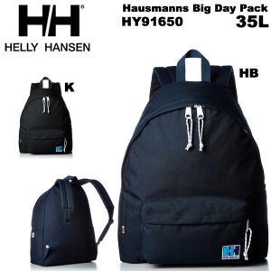 ヘリーハンセン helly hansen ディパック バッグ リュックサック Hausmanns Big Day Pack HY91650 あすつく対応_北海道 yf-ing