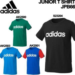 adidas/アディダスジュニア半袖TシャツエッセンシャルズリニアロゴTシャツJPB66/メール便も対応/|yf-ing