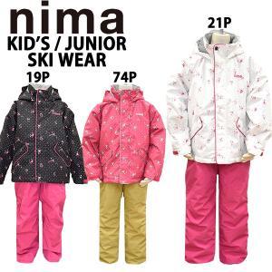 スキーウェア キッズ 90 100 110 雪遊び 上下セット ジュニア 子供 安い ニーマ フラワードット nima JR-4655 あすつく対応_北海道