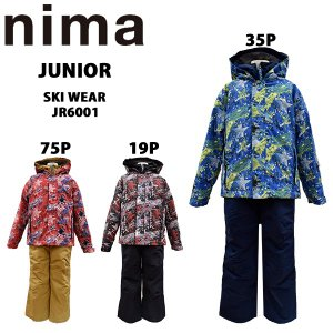 nima/ニーマ2016/2017モデルジュニアスキーウエア上下/キッズスキーウエア上下JR-6001/あすつく対応_北海道/スキー用品|yf-ing