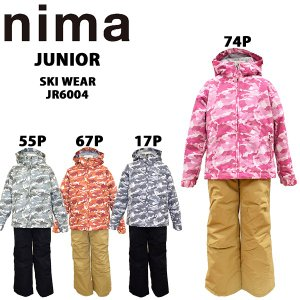 nima/ニーマ2016/2017モデルジュニアスキーウエア上下/キッズスキーウエア上下JR-6004/あすつく対応_北海道/ yf-ing