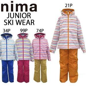 スキーウェア ジュニア キッズ nima/ニーマ/スキーウエア上下/キッズスキーウエア上下JR-6007/あすつく対応_北海道/スキー用品|yf-ing