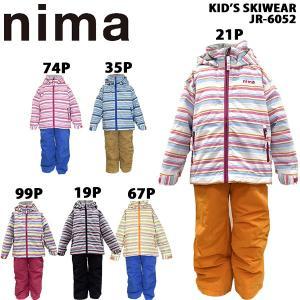 スキーウェア キッズ セール 90 100 110 ニーマ nima ジュニア 子供スノーウエア上下 JR-6052 あすつく対応_北海道